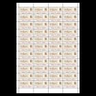 Etykiety papierowe (prostokątne)